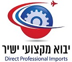 direct-import Logo